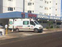 Hospital de Campanha de Itumbiara abre processo de seleção para contratar servidores